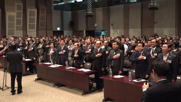 지난 2017년 12월 19일 한국프레스센터 20층 국제회의장에서 개최된