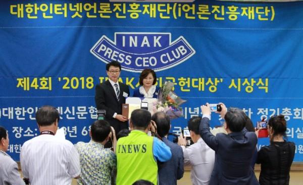 2018년 6월 5일 국회의원 회관 제2소회의실에서 개최된 (사)대한인터넷신문협회 주최