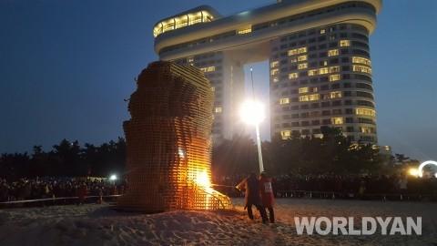 '패럴림픽 파이어 아트 페스타 2018', 3월 18일까지